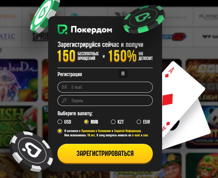 Bonus poker odds